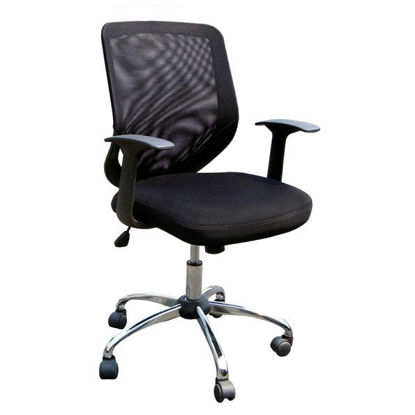 Ranger Msh Back Operators Armchair With Chrome Base Black