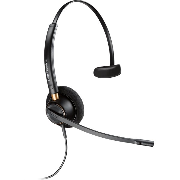 HW530D Mono Noise Cancelling Headset